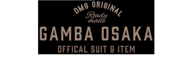 GAMBA OSAKA OFFICAL SUIT & ITEM